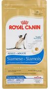 Royal Canin ROYAL CANIN SIAMESE ADULT 10 KG