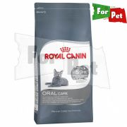 Royal Canin ROYAL CANIN ORAL CARE 8KG